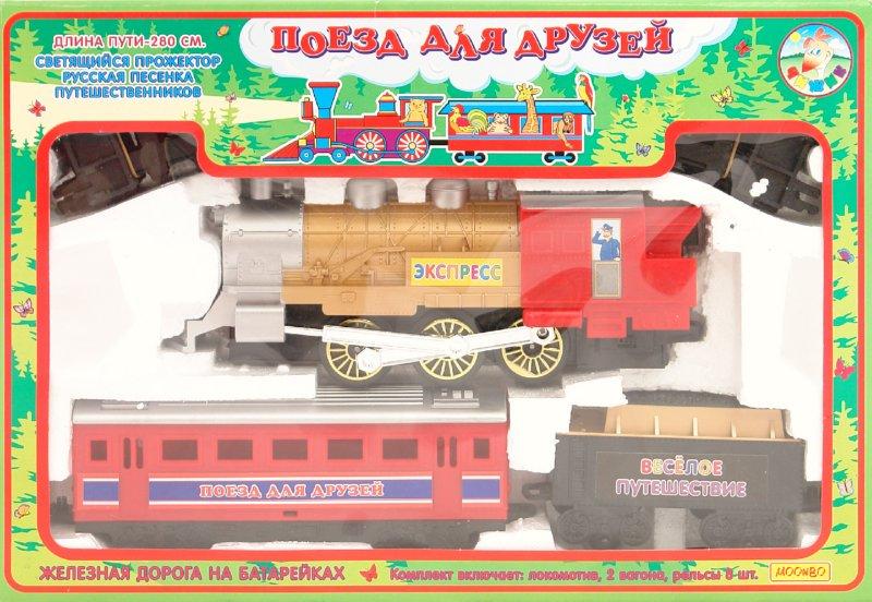 Иллюстрация 1 из 2 для Железная дорога (70133) | Лабиринт - игрушки. Источник: Лабиринт