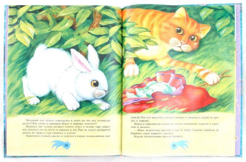 Иллюстрация 1 из 25 для Сказки для маленьких мальчиков   Лабиринт - книги. Источник: Лабиринт