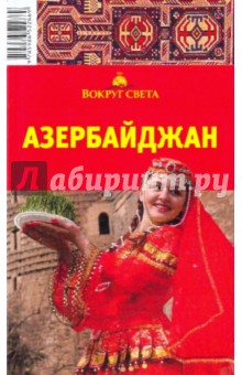 http://img1.labirint.ru/books/220996/big.jpg