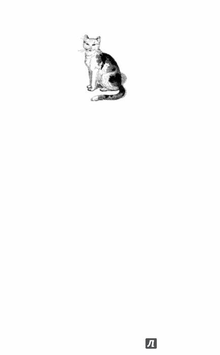 Иллюстрация 1 из 65 для Что я видел - Борис Житков | Лабиринт - книги. Источник: Лабиринт