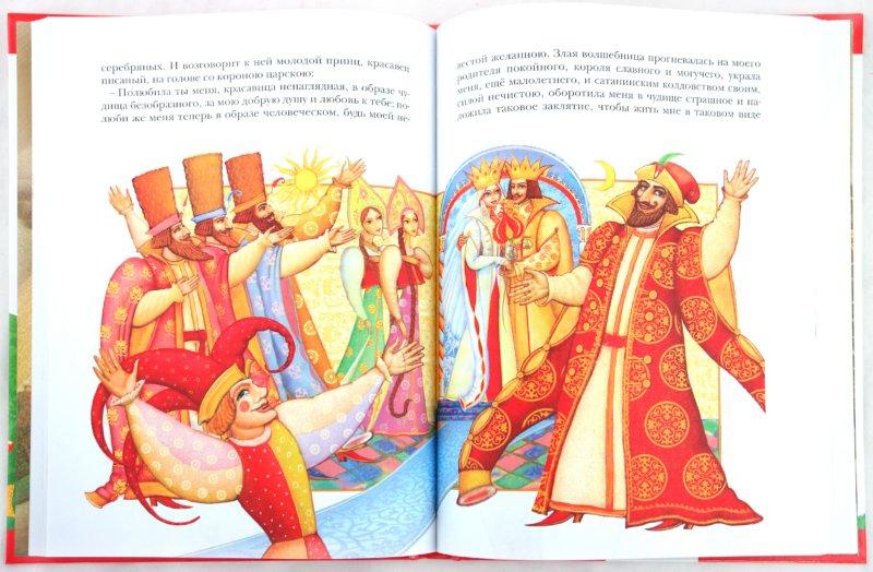 Иллюстрация 1 из 23 для Аленький цветочек. Сказки русских писателей | Лабиринт - книги. Источник: Лабиринт