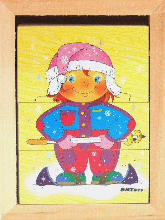Иллюстрация 1 из 5 для Времена года, Одежда (Д-417) | Лабиринт - игрушки. Источник: Лабиринт