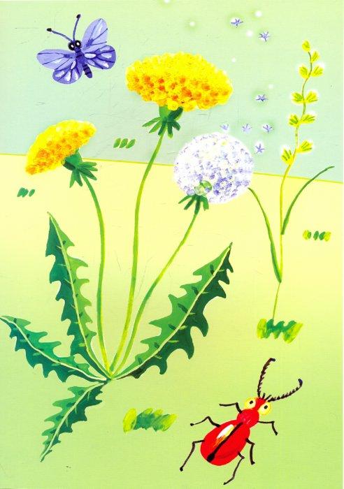 Иллюстрация 1 из 21 для Любимые цветы (рисование красками) - Ирина Лыкова   Лабиринт - книги. Источник: Лабиринт