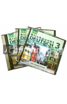 В центре внимания немецкий-3. 9 класс (3CD) о ю зверлова blickpunkt deutsch 1 lehrbuch немецкий язык в центре внимания 1 7 класс