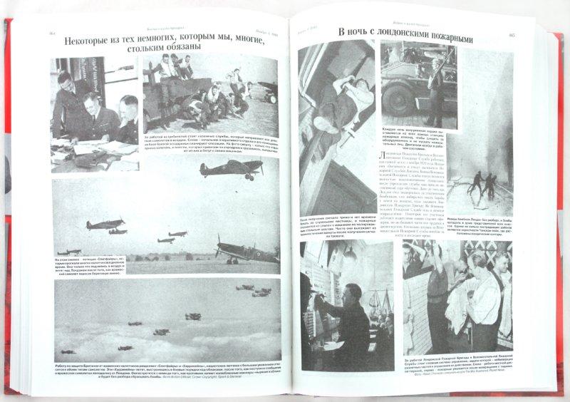 Иллюстрация 1 из 15 для Вторая мировая война. В осаде: иллюстрированная история | Лабиринт - книги. Источник: Лабиринт