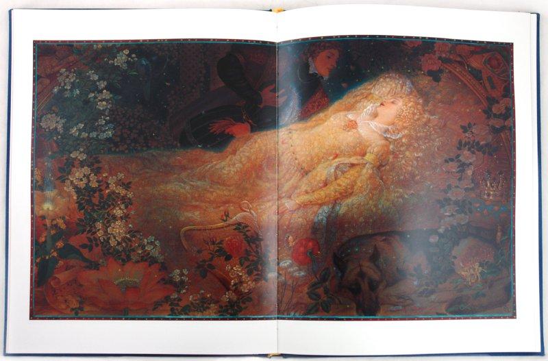 Иллюстрация 1 из 74 для Спящая красавица. Золушка - Шарль Перро | Лабиринт - книги. Источник: Лабиринт