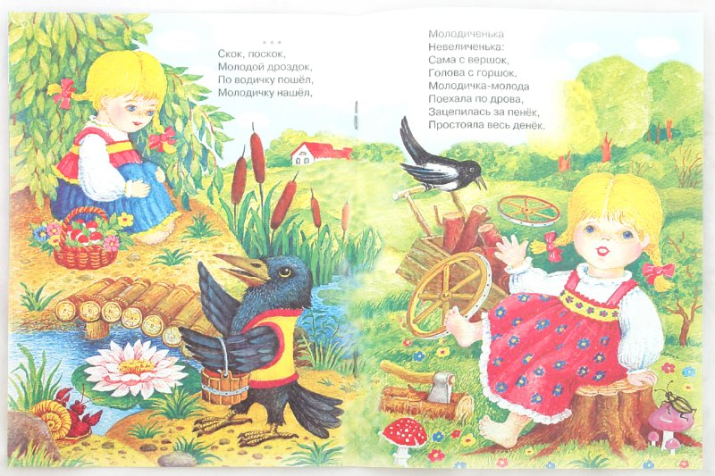 Иллюстрация 1 из 19 для Мишка косолапый | Лабиринт - книги. Источник: Лабиринт