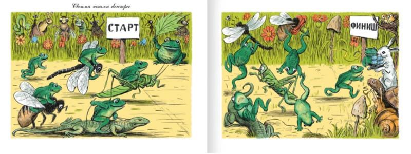 радлов рассказы в картинках читать