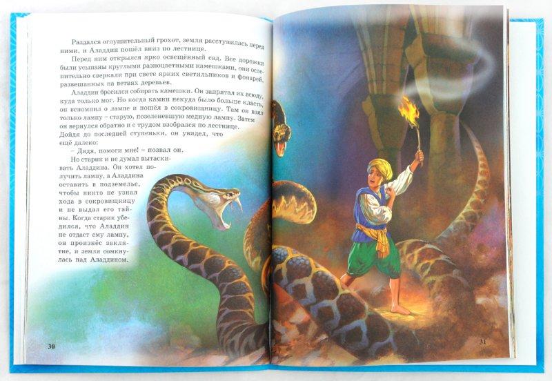 Иллюстрация 1 из 20 для Любимые волшебные сказки | Лабиринт - книги. Источник: Лабиринт