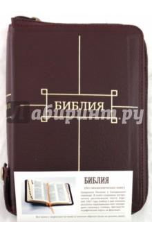 Библия (без неканонических книг) (047ZTIFIB)