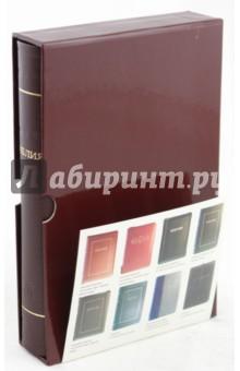 Библия (1196) (без неканонических книг Ветхого Завета) (077TI) вишневый кожаный переплет + футляр