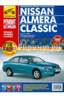 Nissan Almera Classic. Руководство по эксплуатации, техническому обслуживанию и ремонту автомобильный коврик seintex 83302 для nissan almera classic