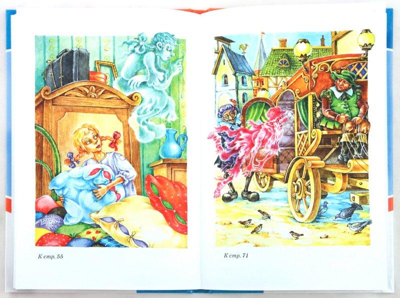 Иллюстрация 1 из 34 для Лоскутик и Облако - Софья Прокофьева | Лабиринт - книги. Источник: Лабиринт