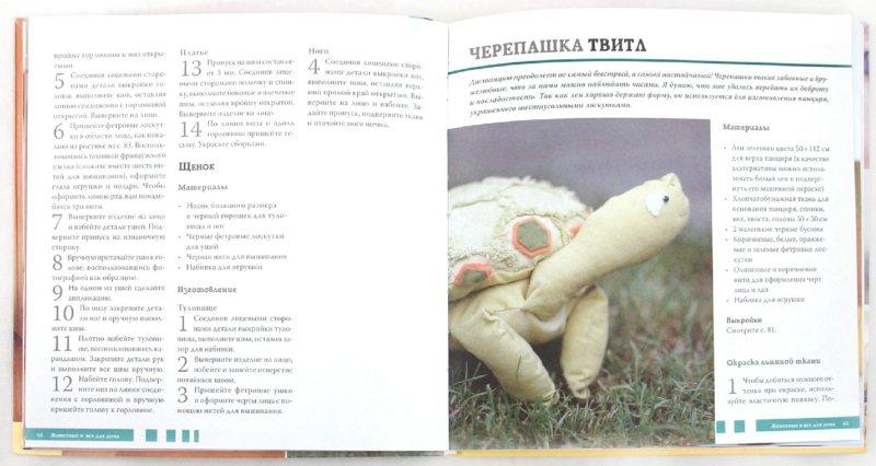 Иллюстрация 1 из 13 для Мягкая игрушка - Клэр Гарланд | Лабиринт - книги. Источник: Лабиринт