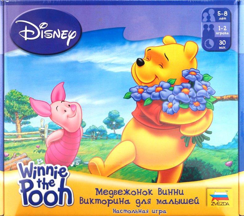 Иллюстрация 1 из 3 для Медвежонок Винни. Викторина для малышей (8739) | Лабиринт - игрушки. Источник: Лабиринт