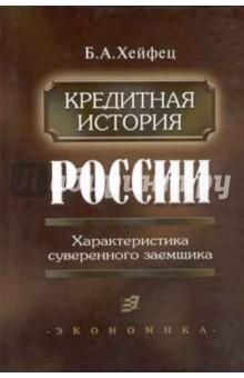 pdf Regional Analysis