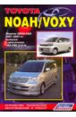 Toyota Noah / Voxy. Модели 2WD & 4WD 2001-2007 гг. выпуска с двигателем 1AZ-FSE (2,0 л),