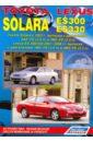 Toyota Solara/Lexus ES300, ES330. Устройство, техническое обслуживание и ремонт velas vsc 50