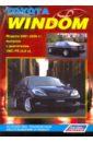 Toyota Windom. Устройство, техническое обслуживание и ремонт velas vsc 50