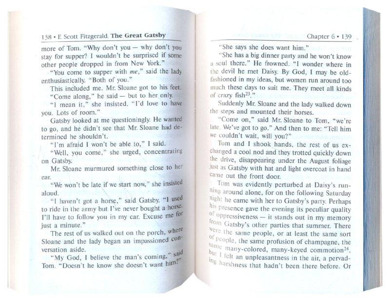 Иллюстрация 1 из 19 для The Great Gatsby - Francis Fitzgerald | Лабиринт - книги. Источник: Лабиринт