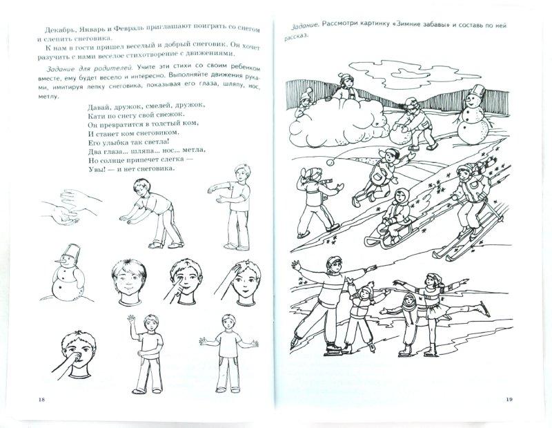 Стихи о родине для детей  Стихи стишки и стихотворения