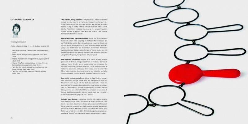 Иллюстрация 1 из 5 для Jewelry design - Dougherty Kowalski   Лабиринт - книги. Источник: Лабиринт