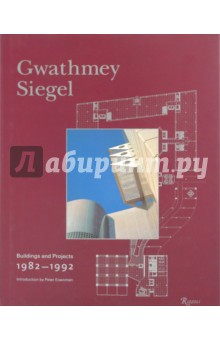 Gwathmey Siegel: Buildings & projects frank lloyd wright and the meaning of materials