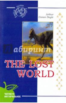 The Lost World где в ульяновске можно книгу американских писателей