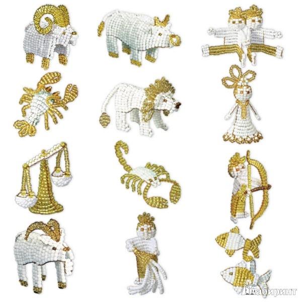Иллюстрация 1 из 5 для Знаки Зодиака (АА 47-001)   Лабиринт - игрушки. Источник: Лабиринт