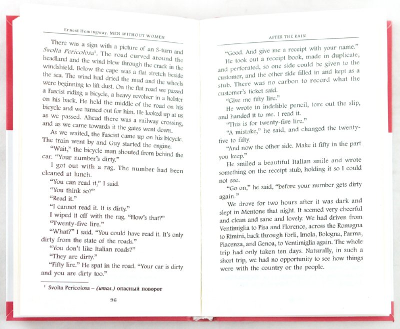 Иллюстрация 1 из 13 для Men without Women - Ernest Hemingway | Лабиринт - книги. Источник: Лабиринт