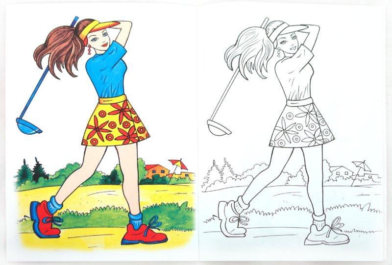 Иллюстрация 1 из 6 для В мире моды | Лабиринт - книги. Источник: Лабиринт