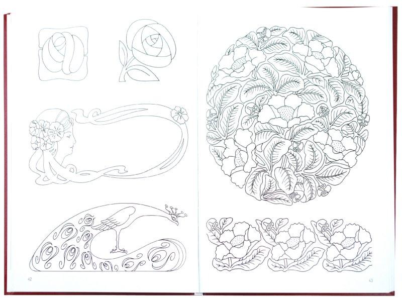 Иллюстрация 1 из 16 для Роспись керамики | Лабиринт - книги. Источник: Лабиринт