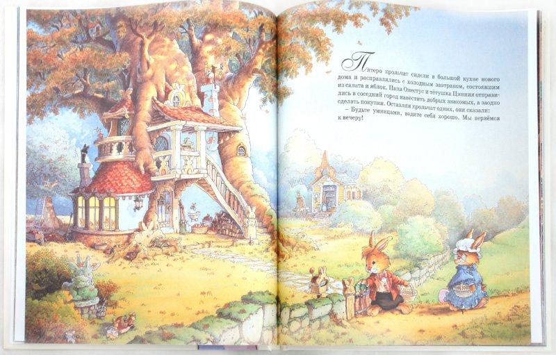 Иллюстрация 1 из 75 для Веселый карнавал - Женевьева Юрье | Лабиринт - книги. Источник: Лабиринт