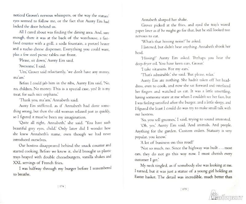 Иллюстрация 1 из 5 для Percy Jackson and The Lightning Thief - Rick Riordan   Лабиринт - книги. Источник: Лабиринт