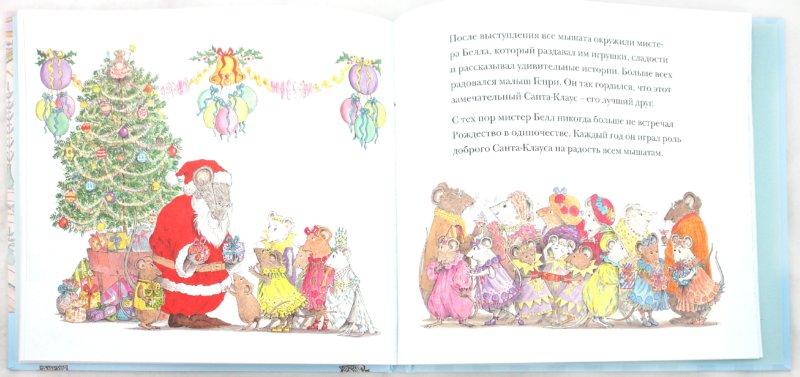 Иллюстрация 1 из 31 для Анжелина во дворце - Кэтрин Холаберд | Лабиринт - книги. Источник: Лабиринт