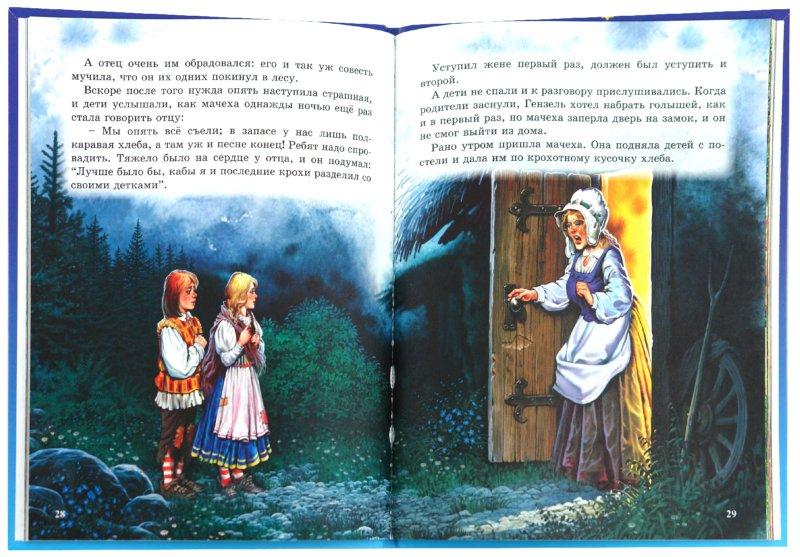 Иллюстрация 1 из 22 для Сказки на ночь | Лабиринт - книги. Источник: Лабиринт