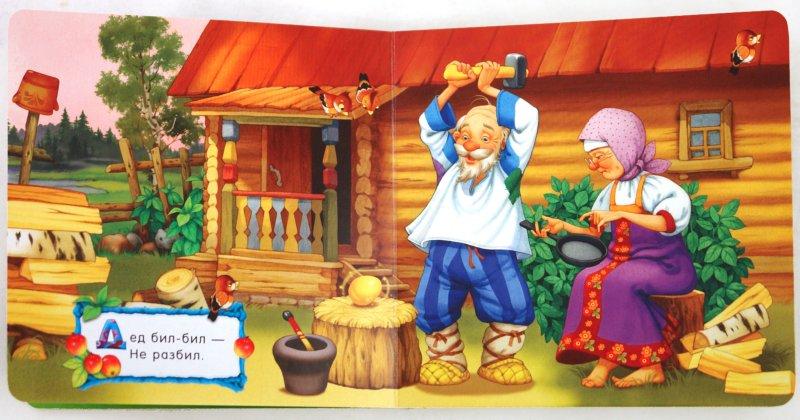 иллюстрации к сказке курочка ряба картинки