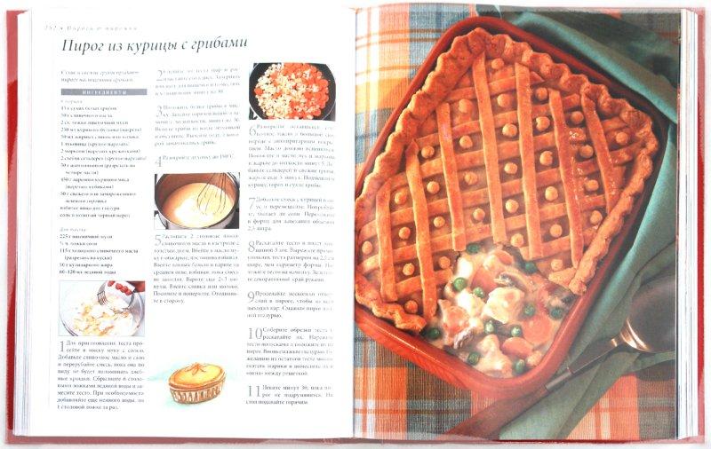 Иллюстрация 1 из 25 для Блюда из курицы на любой вкус | Лабиринт - книги. Источник: Лабиринт
