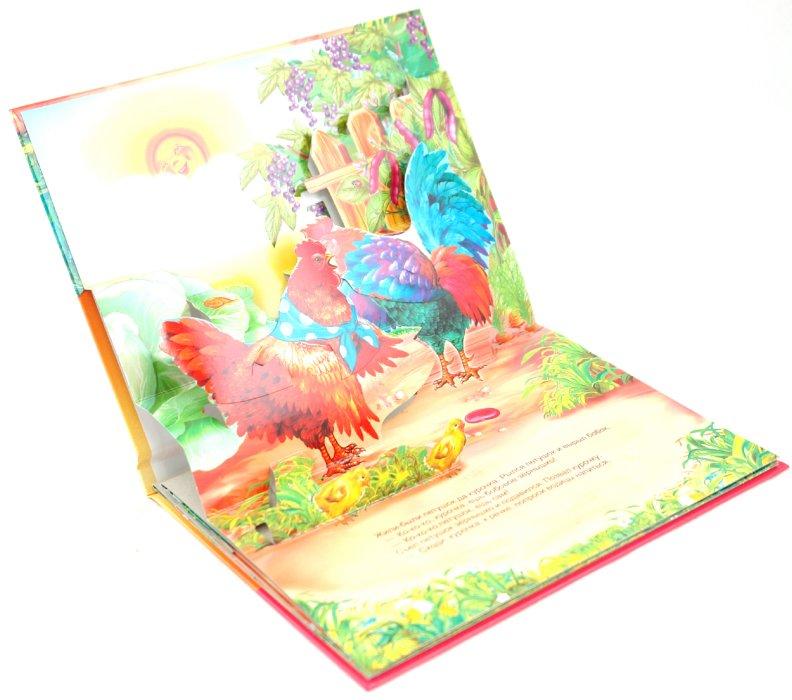 Иллюстрация 1 из 6 для Бобовое зернышко   Лабиринт - книги. Источник: Лабиринт