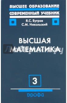 elektronniy-reshebnik-visshaya-matematika-dlya-ekonomistov-praktikum