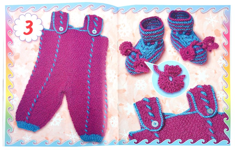Иллюстрация 1 из 7 для Вяжем зимние комплекты - Р.П. Андреева | Лабиринт - книги. Источник: Лабиринт