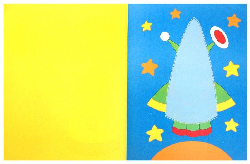 Иллюстрация 1 из 28 для Аппликация. Маленький паровозик | Лабиринт - книги. Источник: Лабиринт