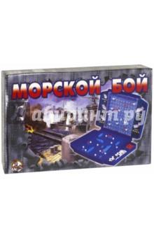 Игра Морской бой (00993) настольная игра стеллар морской бой 2 ретро 00993