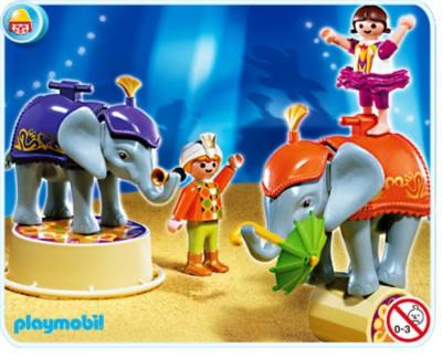 Иллюстрация 1 из 5 для Дрессированные слонята (4235) | Лабиринт - игрушки. Источник: Лабиринт