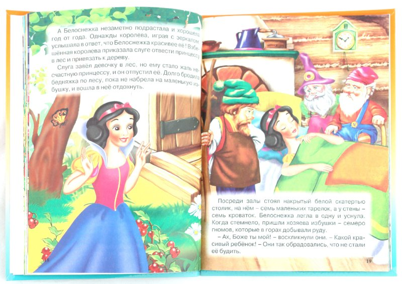 Иллюстрация 1 из 5 для Красная Шапочка | Лабиринт - книги. Источник: Лабиринт