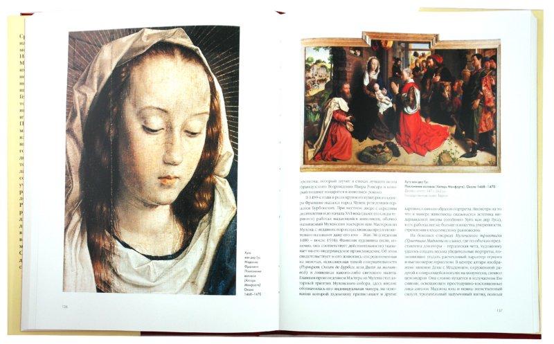 Иллюстрация 1 из 7 для Шедевры Северного Возрождения - Вера Калмыкова | Лабиринт - книги. Источник: Лабиринт