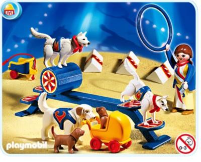 Иллюстрация 1 из 3 для Дрессированные собачки (4237) | Лабиринт - игрушки. Источник: Лабиринт