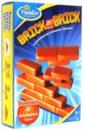 "Кирпичики ""Brick by brick"" (5901)"