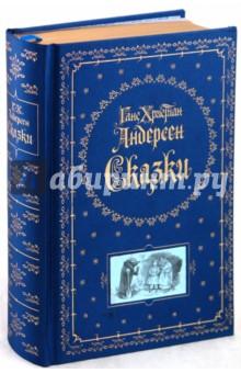 Сказки лесные сказки подарочное издание 3 dvd