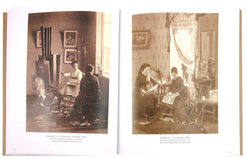 Иллюстрация 1 из 30 для Андрей Карелин | Лабиринт - книги. Источник: Лабиринт